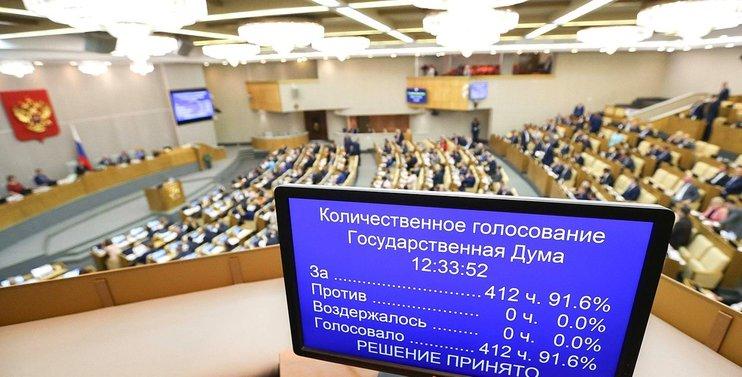 Закон о миграции в РФ и нововведения в 2019 году