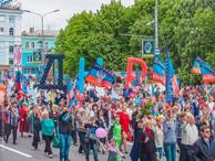 ГУВМ МВД России разъяснило при каких обстоятельствах гражданам ЛНР и ДНР может быть продлен 90-дневн