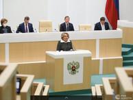 Россия будет открывать границы постепенно, заявила Матвиенко