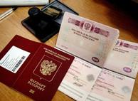 В России предложили разрешить постоянную регистрацию на работе