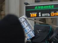Миграционная служба Таджикистана просит граждан не нарушать правила пребывания в России