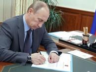 В связи с упразднением ФСКН России и ФМС России некоторые акты Президента РФ изменены и признаны утр