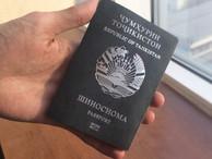 Информация для граждан Таджикистана о замене загранпаспортов в РФ