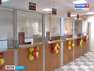 В Обнинске открылся единый миграционный центр