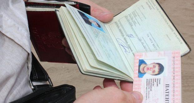 Как узнать готов ли патент на работу норма площади для временной регистрации в москве