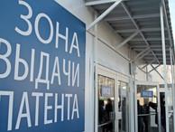 В 2016 году в Москве увеличится стоимость трудового патента для мигрантов