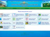 С 1 марта узбекистанцы, проживающие в странах СНГ, могут оформить биометрический паспорт для выезда