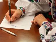 В Украине введут экзамен по украинскому как иностранному
