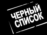 В «черном списке» мигрантов ФМС России на сегодняшний день находятся 126 тысяч кыргызстанцев