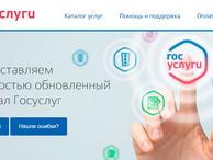 В Приморском крае иностранцы с регистрацией на «Госуслугах» смогут получить СМС-пропуск
