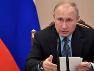 Путин предложил отменить разрешения на временное проживание в России