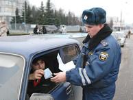 В России в первом полугодии 2019 года начнут штрафовать нарушителей ПДД из Белоруссии