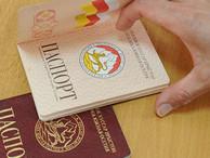 Отменяются ограничения по срокам пребывания в России граждан Южной Осетии: разъяснения юриста