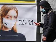 В России увеличили штрафы за нарушение карантина