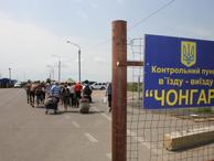 В Госдуме РФ зарегистрирован законопроект, защищающий права иностранных граждан, прибывших в Крым до