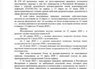 МВД выпустило методические рекомендации о порядке применения Указа 274 с учетом внесенных изменений