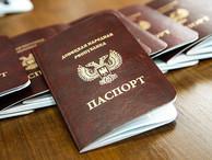 Путин разрешил признавать в России паспорта ДНР и ЛНР