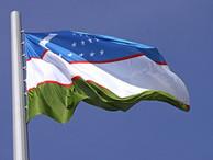 Посольство Узбекистана в России опубликовало разъяснения по вопросам получения нового заграничного п