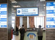 В Петербурге загранпаспорта больше нельзя будет получить в районных отделениях