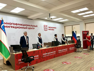 Представительство Миграционного центра Москвы открылось в Ташкенте