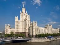 МИД России представил интернет-сервис для подготовки документов на получение российского гражданства