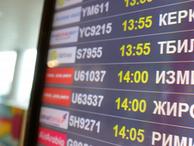 Грузия возобновит авиасообщение с Россией с марта 2021 года