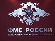 ФМС выдала в 2015 году в Петербурге и Ленобласти около 200 тысяч патентов трудовым мигрантам