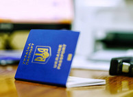 Действие внутренних паспортов граждан Украины сохранится в России после 1 марта