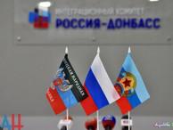 В Думу внесен законопроект о праве мигрантов из ДНР и ЛНР работать в РФ без патента
