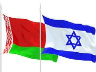 С 26 ноября между Беларусью и Израилем действует безвизовый режим