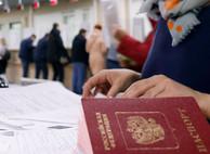 В РФ упростили порядок получения гражданства для иностранцев, имеющих детей-россиян
