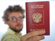 Дума рассмотрит законопроект о праве подавать на гражданство РФ без отказа от иностранного