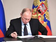Путин подписал закон о приеме украинцев и белорусов в гражданство без экзамена