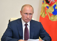 Путин поручил разобраться с «поборами» за получение гражданства