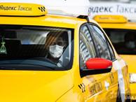 Власти Москвы поддержали идею «Яндекса» о вакцинации таксистов без гражданства