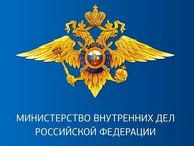 МВД России разъясняет порядок применения положений Указа Президента России от 15 декабря №791