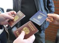 В ДНР запущен сайт для записи в электронную очередь на получение гражданства РФ