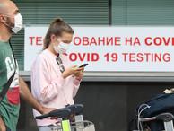 Приложение «Путешествую без COVID-19» может стать обязательным при въезде в Россию