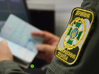 Украинцам с 1 марта 2020 года запретят ездить в Россию по внутренним паспортам