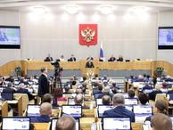 Госдума приняла закон о приеме украинцев в гражданство без экзамена