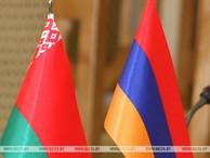 Беларусь и Армения на взаимной основе изменят правила регистрации граждан
