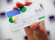 Платежная система «Мир» готовится запустить денежные переводы за границу