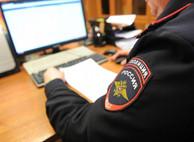 В России могут создать реестр недобросовестных лиц, приглашающих к себе иностранцев