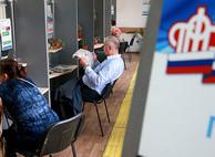 Должен ли гражданин РФ платить отчисления в Пенсионный фонд при заключении договора с иностранцем —