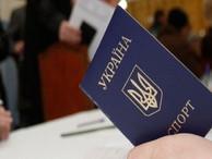 ФМС: въезд для украинцев, нарушивших сроки пребывания в РФ, закроют