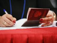 С возвращением! В Госдуму внесли законопроект, упрощающий получение паспорта РФ