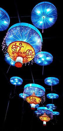 LAMPIONS 11