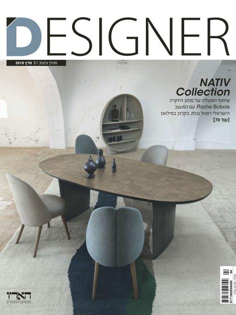 Designer_march2019