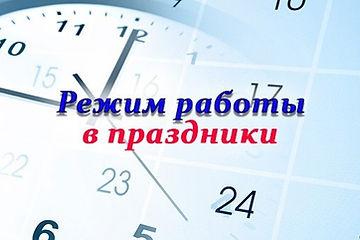 cef22ebd241668cc549c6d39b08d6a55.jpg