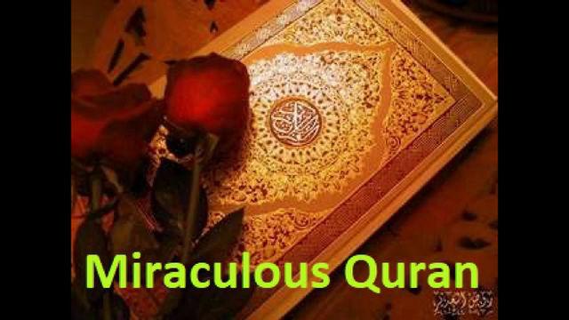 زندہ معجزات قرآن